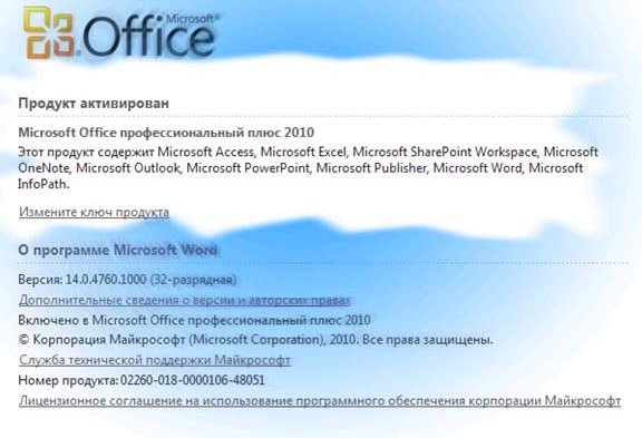 Recover my work and restart microsoft office word